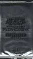 18TP-BoosterJP-Vol4.png