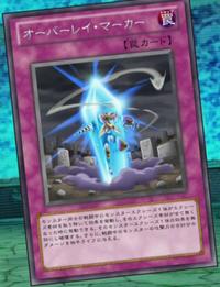 OverlayMarker-JP-Anime-ZX.png