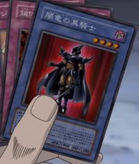PaladinofDarkDragon-JP-Anime-DM.png