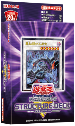 Structure Deck R: Undead World