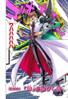 Yu-Gi-Oh! Duel 226 - bunkoban - JP - color.png