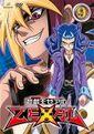 ZEXAL DVD 9.jpg