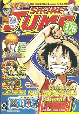 Shonen Jump Vol. 5, Issue 4