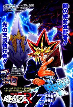 Summon The Dark Ruler!! - Yugipedia - Yu-Gi-Oh! wiki
