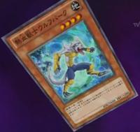 CoachSoldierWolfbark-JP-Anime-ZX.png