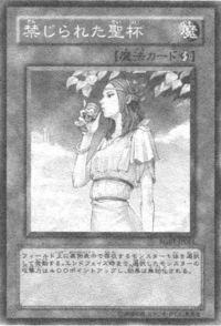 ForbiddenChalice-JP-Manga-DZ.jpg
