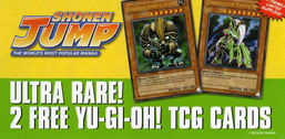 Shonen Jump 2007 subscription bonus