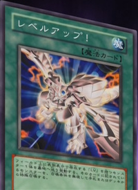 LevelUp-JP-Anime-GX.png