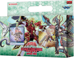 Structure Deck: Powercode Link Special Set