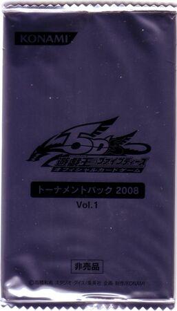 Tournament Pack 2008 Vol.1