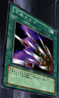 ThousandKnives-JP-Anime-DM-2.png