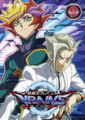 VRAINS DVD 9.png