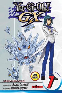 Yu-Gi-Oh! GX Volume 7