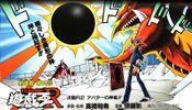 YuGiOh!RChapter002.jpg