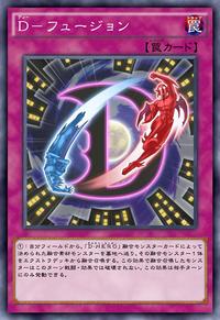 DFusion-JP-Anime-AV.png