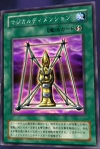MagicalDimension-JP-Anime-DM.png