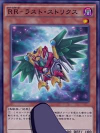 RaidraptorLastStrix-JP-Anime-AV.png