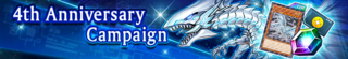 4thAnniversaryCampaign-Banner.png