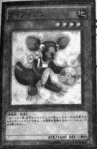 AyeIron-JP-Manga-DZ.jpg