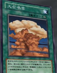 BigSummonCloud-JP-Anime-GX.png