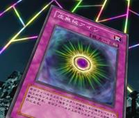 EmptyMachine-JP-Anime-5D.png