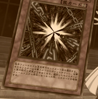 ShadowSpell-JP-Anime-5D.png