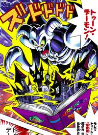 ToonSummonedSkull-JP-Manga-DM-NC-color.png