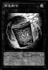 InstantFusion-JP-Manga-OS.png