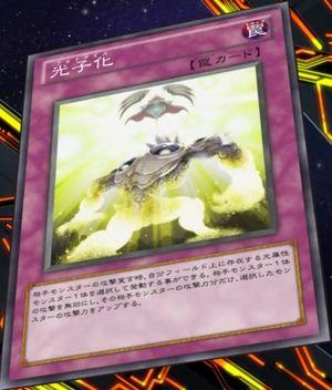 Lumenize-JP-Anime-ZX.jpg