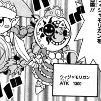 PredictionPrincessAstromorrigan-JP-Manga-DY-NC.png