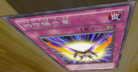 TachyonFlareWing-JP-Anime-ZX.png