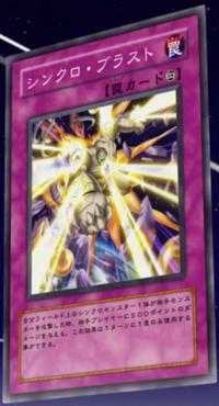 SynchroBlast-JP-Anime-5D.png