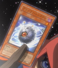 UnknownSynchron-JP-Anime-5D.png