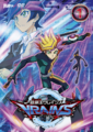 VRAINS DVD 1.png
