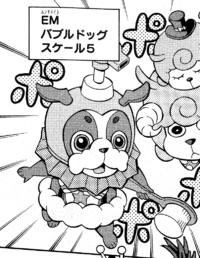 PerformapalBubblebowwow-JP-Manga-DY-NC.png
