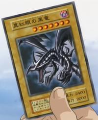 RedEyesBlackDragon-JP-Anime-DM.png