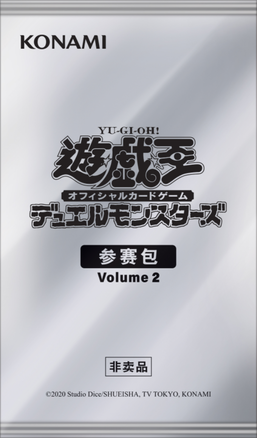 Entry Pack Volume 2