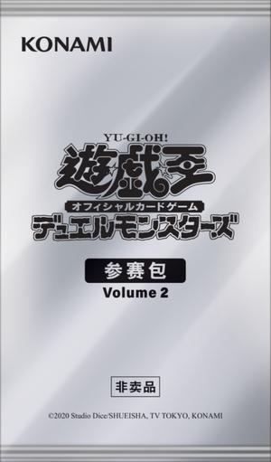 SCTP-Vol2-BoosterSC.png