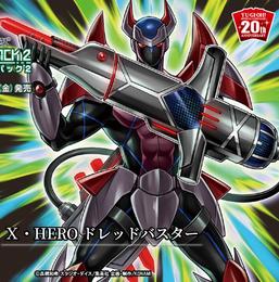 """Xtra HERO Dread Decimator"""