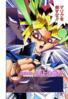 Yu-Gi-Oh! Duel 265 - bunkoban - JP - color.png