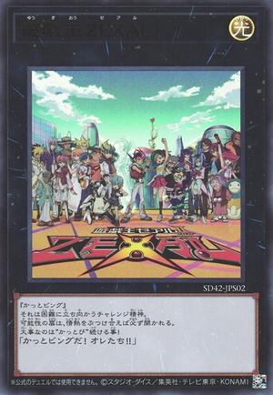 YuGiOhZEXAL-SD42-JP-UR.png