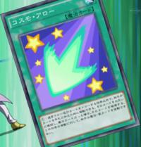 CosmicArrow-JP-Anime-AV.png