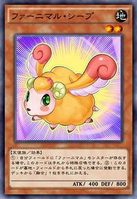 FluffalSheep-JP-Anime-AV.png