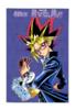 Yu-Gi-Oh! Duel 234 - bunkoban - JP - color.png
