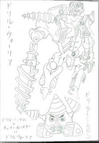 DrillWarrior-JP-Anime-5D-AC.png