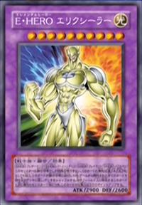 ElementalHEROElectrum-JP-Anime-GX.png