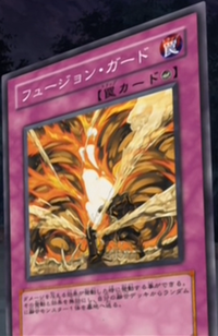 FusionGuard-JP-Anime-GX.png