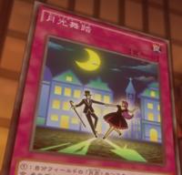 LunalightDance-JP-Anime-AV.png