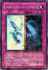RespectSynchron-JP-Anime-5D.png