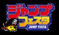 JumpFestaLogo.png